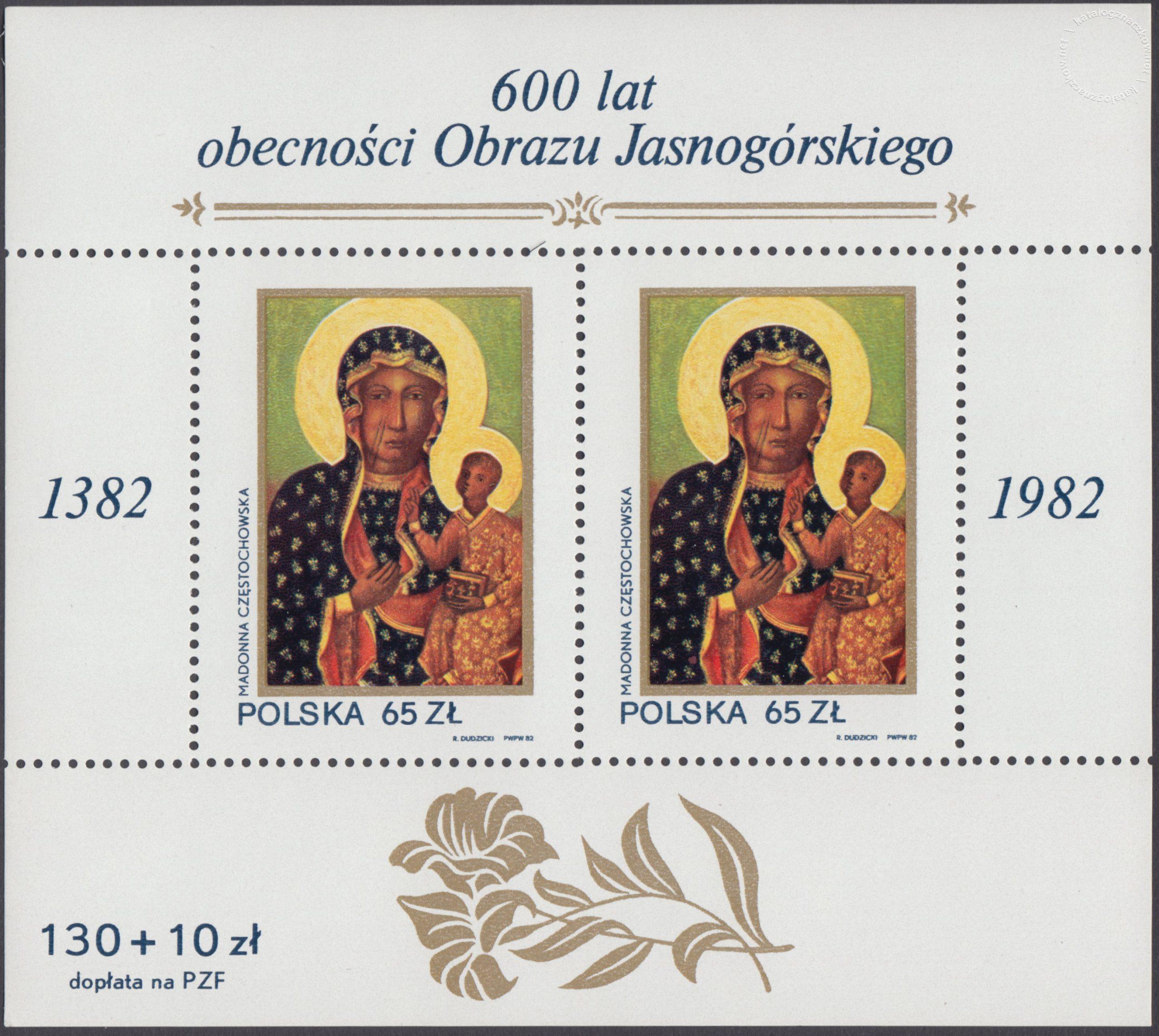 600 lat obecności Obrazu Jasnogórskiego w klasztorze O.O. Paulinów w Częstochowie – Blok 75