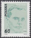 Wybitni działacze polskiego ruchu robotniczego - 2675