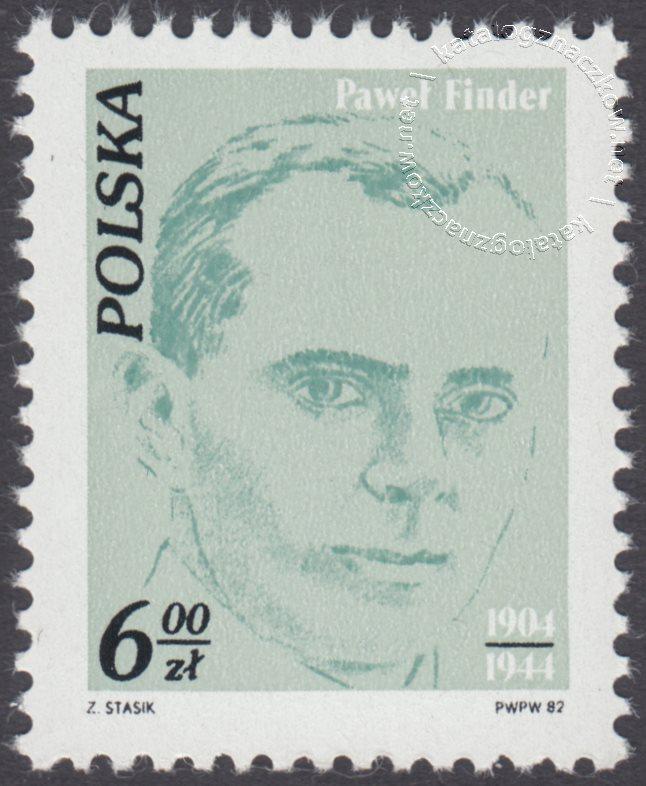Wybitni działacze polskiego ruchu robotniczego znaczek nr 2675