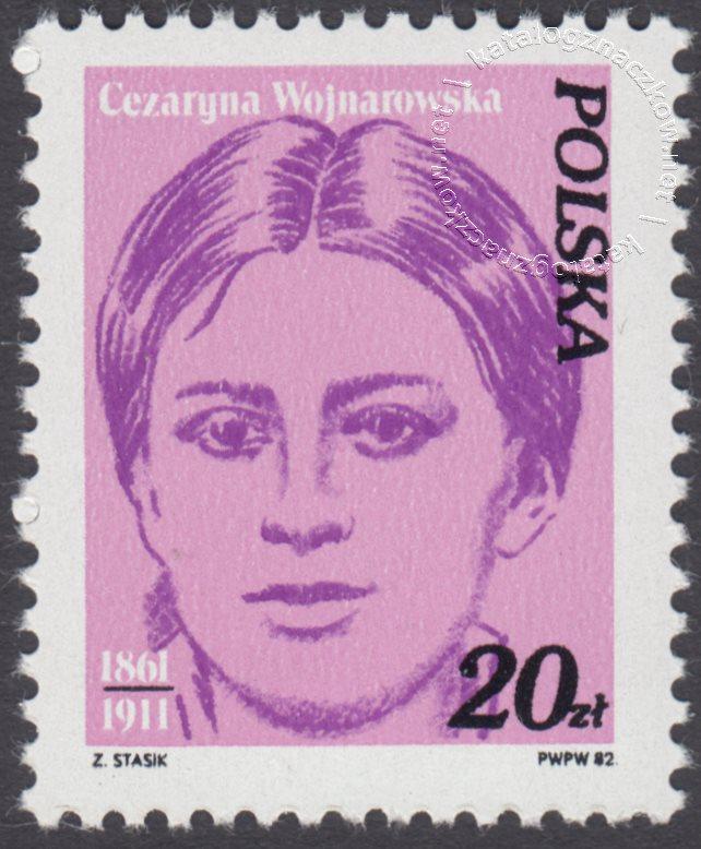 Wybitni działacze polskiego ruchu robotniczego znaczek nr 2677