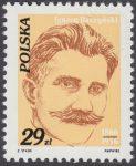 Wybitni działacze polskiego ruchu robotniczego - 2678