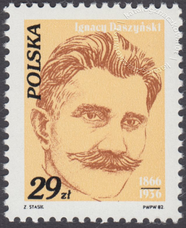 Wybitni działacze polskiego ruchu robotniczego znaczek nr 2678
