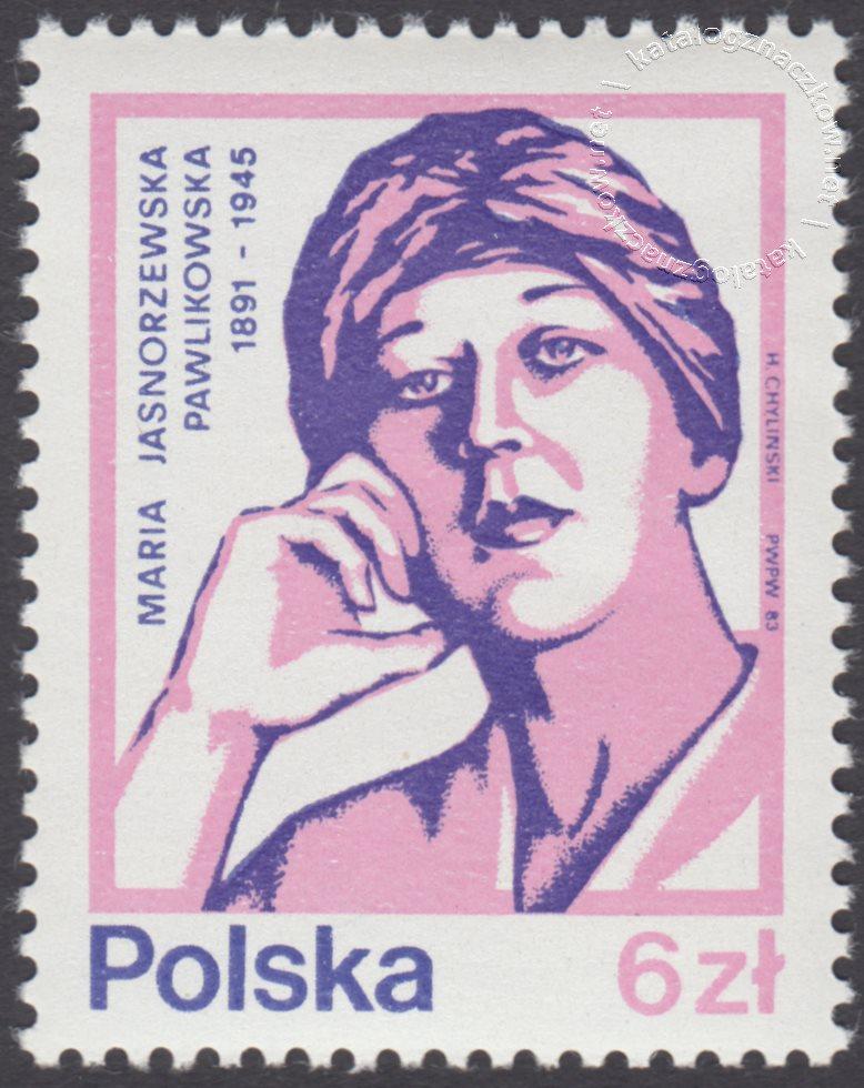 Wybitni Polacy znaczek nr 2709