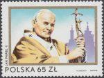 II wizyta papieża Jana Pawła II w Polsce - 2721