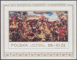 300 rocznica Odsieczy Wiedeńskiej - Blok 79