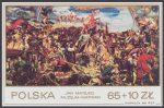 300 rocznica Odsieczy Wiedeńskiej - 2734