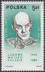 40 lecie Ludowego Wojska Polskiego - 2736