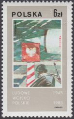 40 lecie Ludowego Wojska Polskiego - 2738