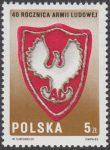 40 rocznica powstania AL i KRN - 2749