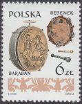 Polskie ludowe instrumenty muzyczne - 2752