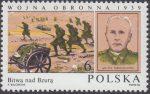 45 rocznica Wojny Obronnej - 2787