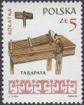 Polskie ludowe instrumenty muzyczne - 2831