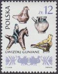 Polskie ludowe instrumenty muzyczne - 2833