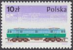 40 lecie fabryki taboru kolejowy PAFAWAG we Wrocławiu - 2846
