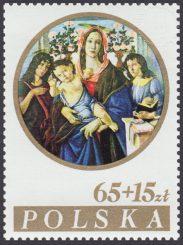 Światowa Wystawa Filatelistyczna Italia 85 - 2849