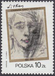 100 rocznica urodzin Stanisława Ignacego Witkiewicza - 2860