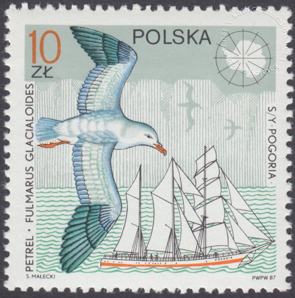 10 lecie Polskiej Stacji Arktycznej im.H.Arctowskiego znaczek nr 2930