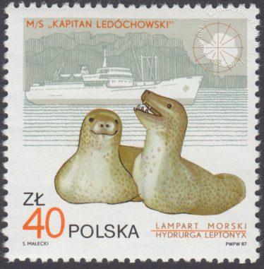 10 lecie Polskiej Stacji Arktycznej im.H.Arctowskiego - 2933