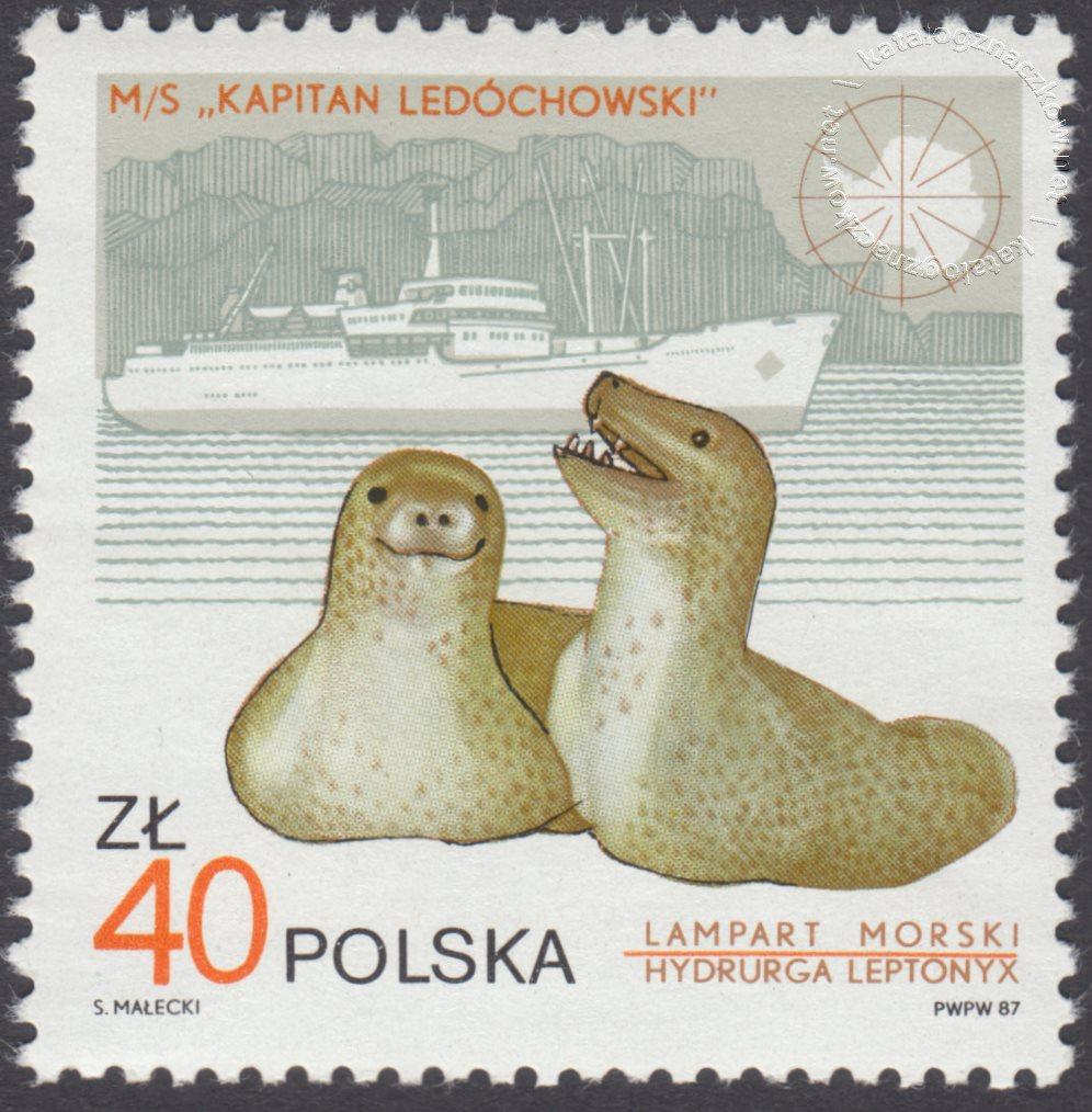10 lecie Polskiej Stacji Arktycznej im.H.Arctowskiego znaczek nr 2933