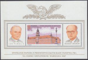 Zamek Królewski. Spotkanie papieża Jana Pawła II z gen W.Jaruzelskim - Blok 88