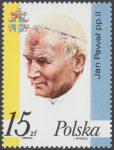 III wizyta papieża Jana Pawła II w Polsce - 2951