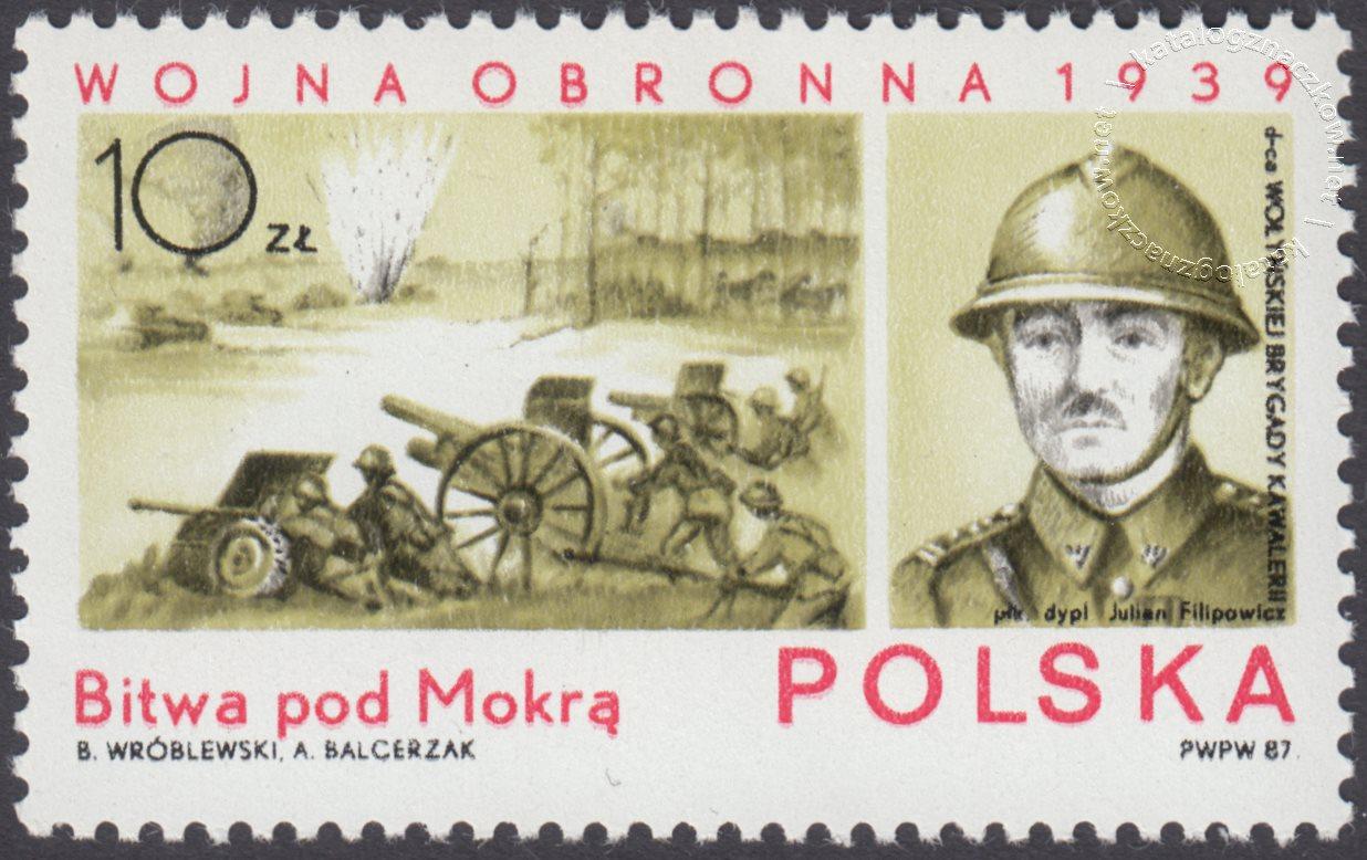 Wojna obronna 1939 znaczek nr 2965