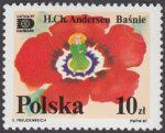 Światowa Wystawa Filatelistyczna Hafnia 87 - 2977