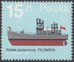 Statki pożarnicze - 3038