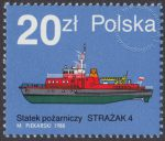 Statki pożarnicze - 3039