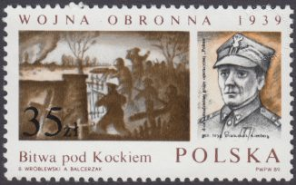 50 rocznica Wojny Obronnej 1939 - 3070