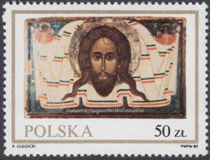 Ikony ze zbiorów Muzeum w Łańcucie - 3099