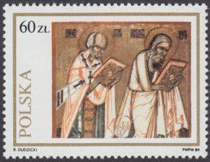 Ikony ze zbiorów Muzeum w Łańcucie - 3100