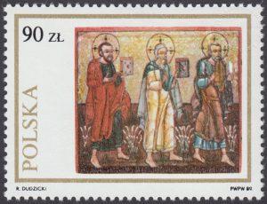 Ikony ze zbiorów Muzeum w Łańcucie - 3101