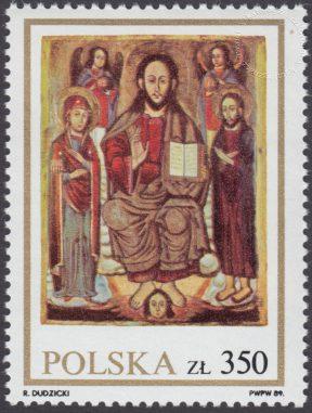 Ikony ze zbiorów Muzeum w Łańcucie - 3104
