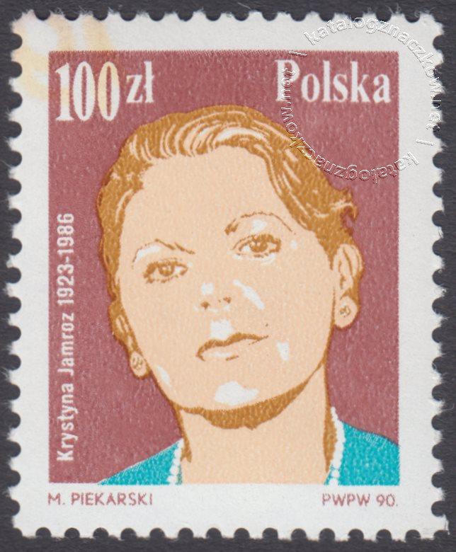 Słynni polscy śpiewacy znaczek nr 3106