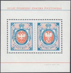 130 lat polskiego znaczka pocztowego - Blok 96