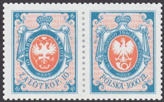 130 lat polskiego znaczka pocztowego - 3118