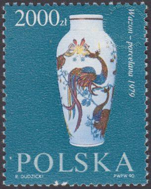 200 lat Zakładów porcelany w Ćmielowie - 3145