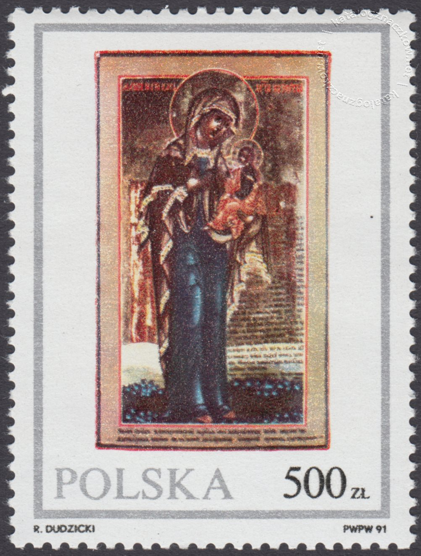 Ikony ze zbiorów Muzeum Ziemi Lubuskiej znaczek nr 3171