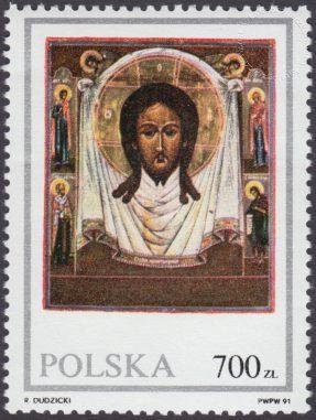 Ikony ze zbiorów Muzeum Ziemi Lubuskiej - 3172