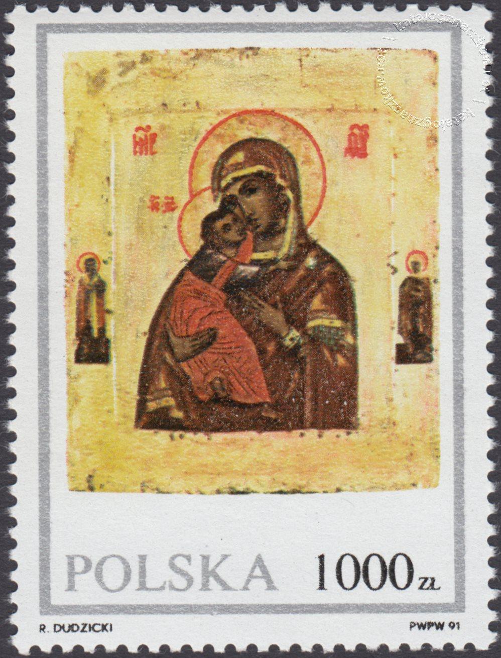 Ikony ze zbiorów Muzeum Ziemi Lubuskiej znaczek nr 3173
