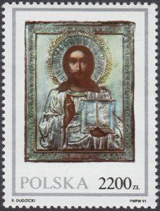 Ikony ze zbiorów Muzeum Ziemi Lubuskiej - 3176