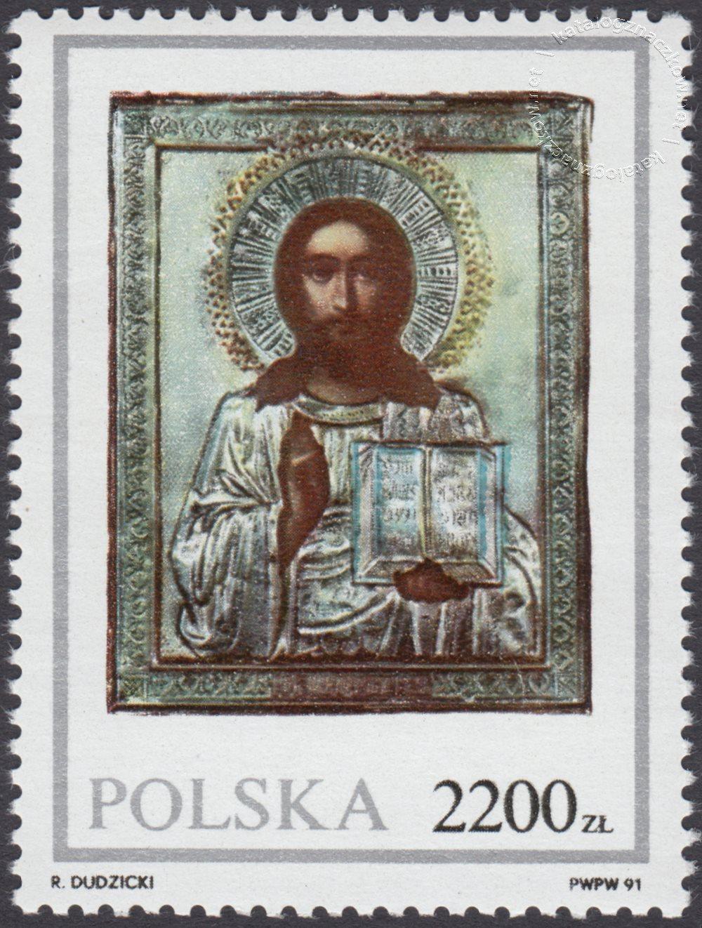 Ikony ze zbiorów Muzeum Ziemi Lubuskiej znaczek nr 3176