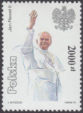 IV wizyta Papieża Jana Pawła II w Polsce - 3187