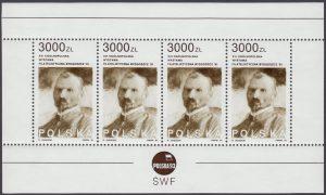 XVI Ogólnopolska Wystawa Filatelistyczna w Bydgoszczy - Blok 100