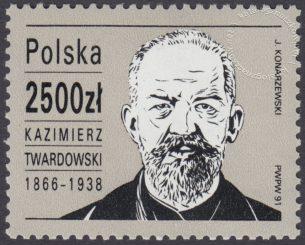 125 rocznica urodzin Kazimierza Twardowskiego - 3194