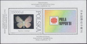 Motyle z kolekcji Instytutu Zoologii PAN w Warszawie - Blok 101