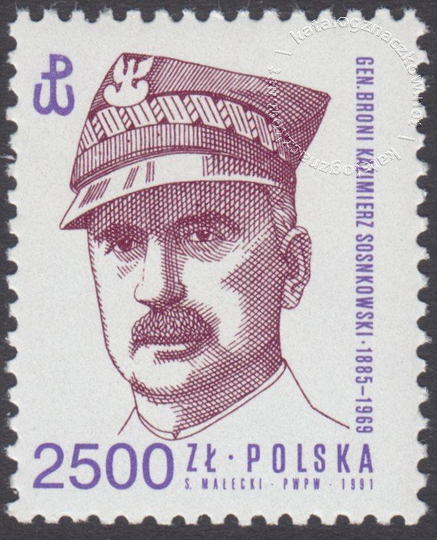 Dowódcy Armii Krajowej znaczek nr 3205