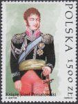 200 rocznica ustanowienia Orderu Wojennego Virtuti Militari - 3235