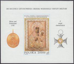 200 rocznica ustanowienia Orderu Wojennego Virtuti Militari - Blok 103